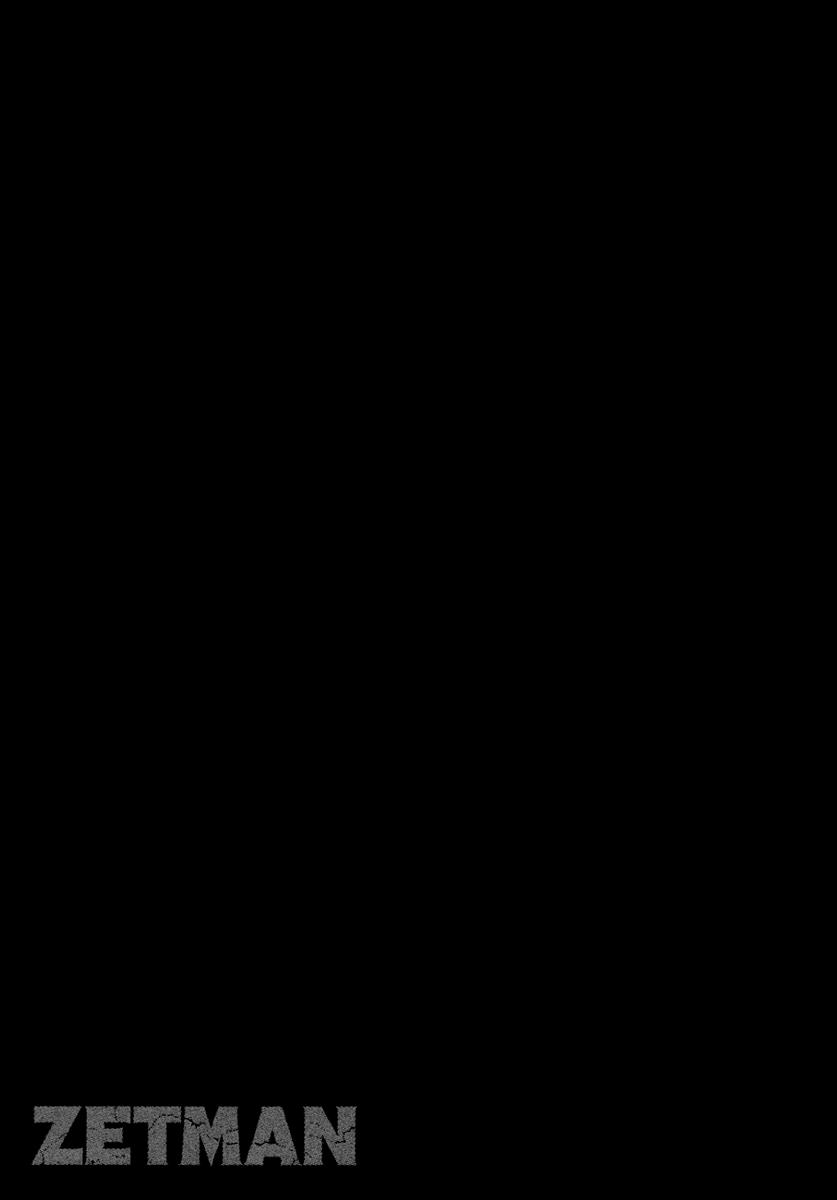 Манга Зетмен / Zetman  - Том 11 Глава 124 Страница 17