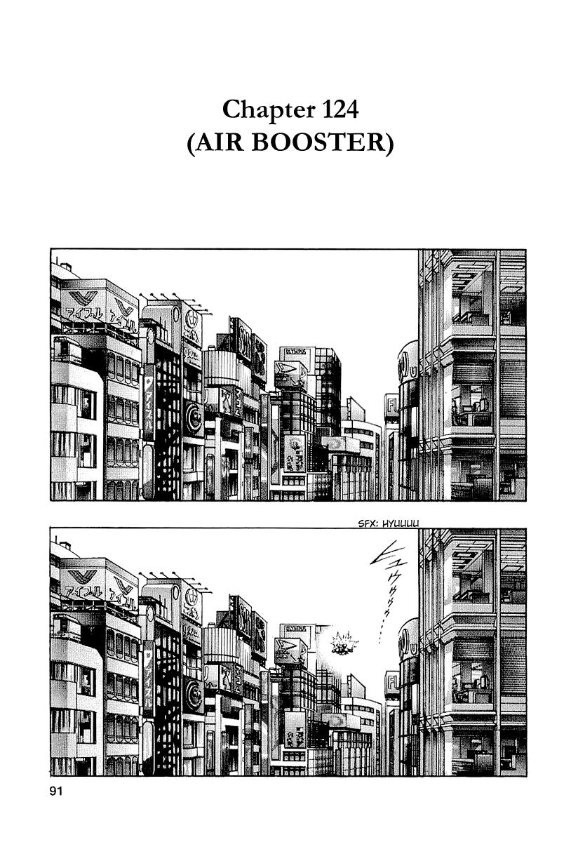 Манга Зетмен / Zetman  - Том 11 Глава 124 Страница 4