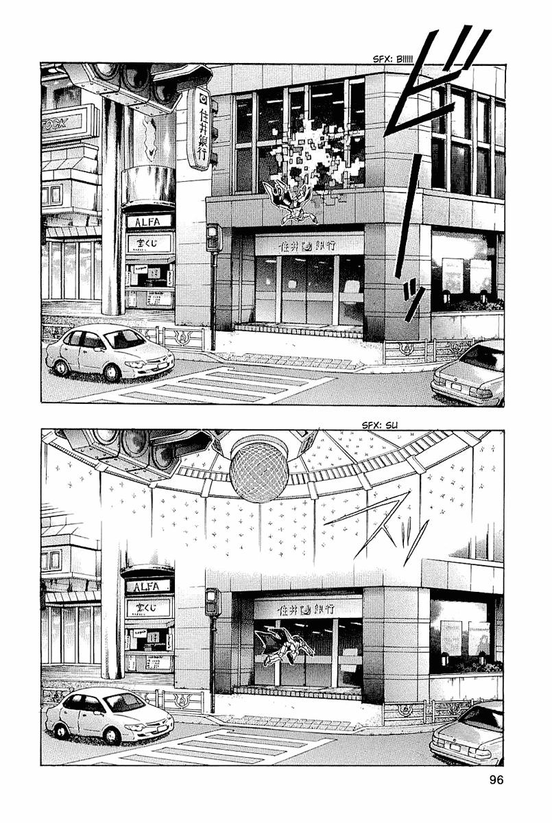 Манга Зетмен / Zetman  - Том 11 Глава 124 Страница 8