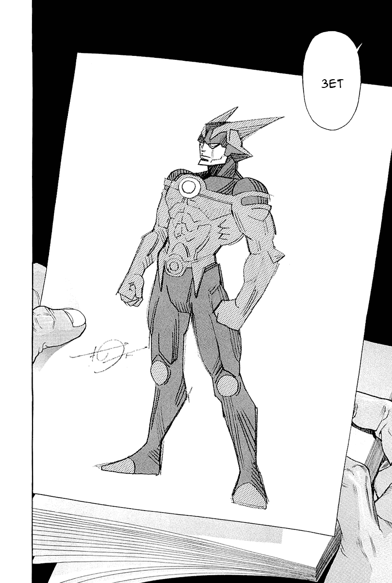 Манга Зетмен / Zetman  - Том 11 Глава 125 Страница 11