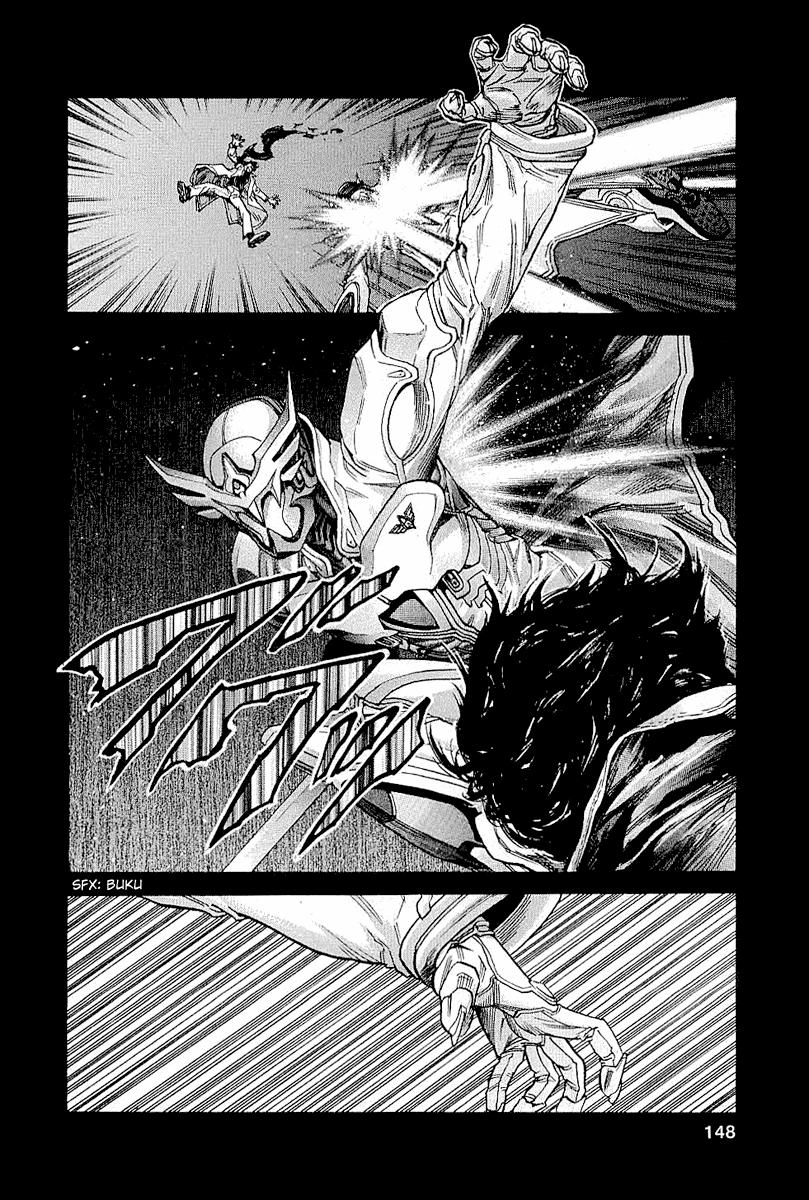Манга Зетмен / Zetman  - Том 11 Глава 127 Страница 11