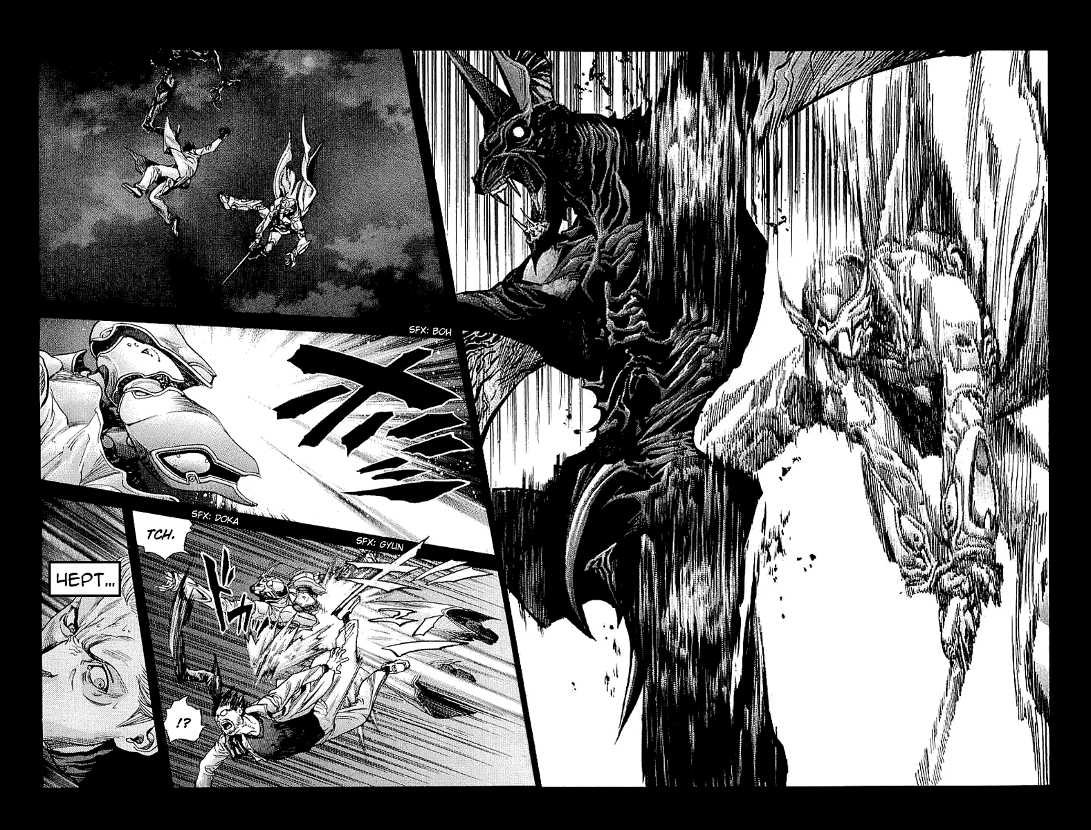 Манга Зетмен / Zetman  - Том 11 Глава 127 Страница 9