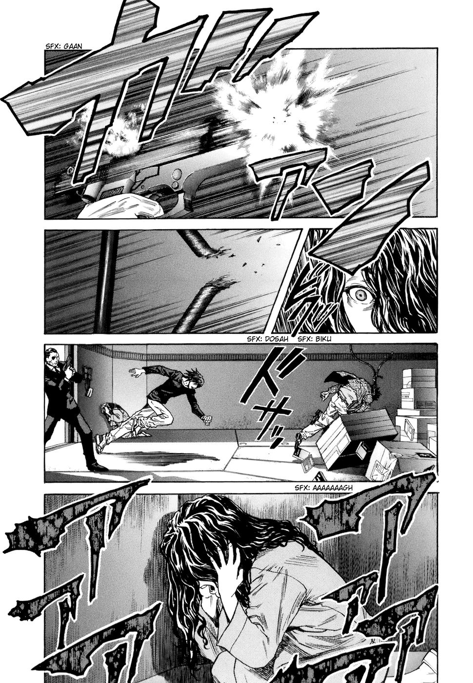 Манга Зетмен / Zetman  - Том 12 Глава 132 Страница 11