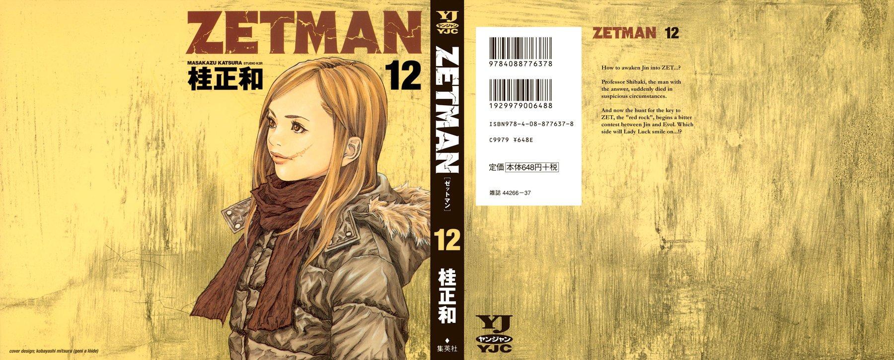Манга Зетмен / Zetman  - Том 12 Глава 132 Страница 3