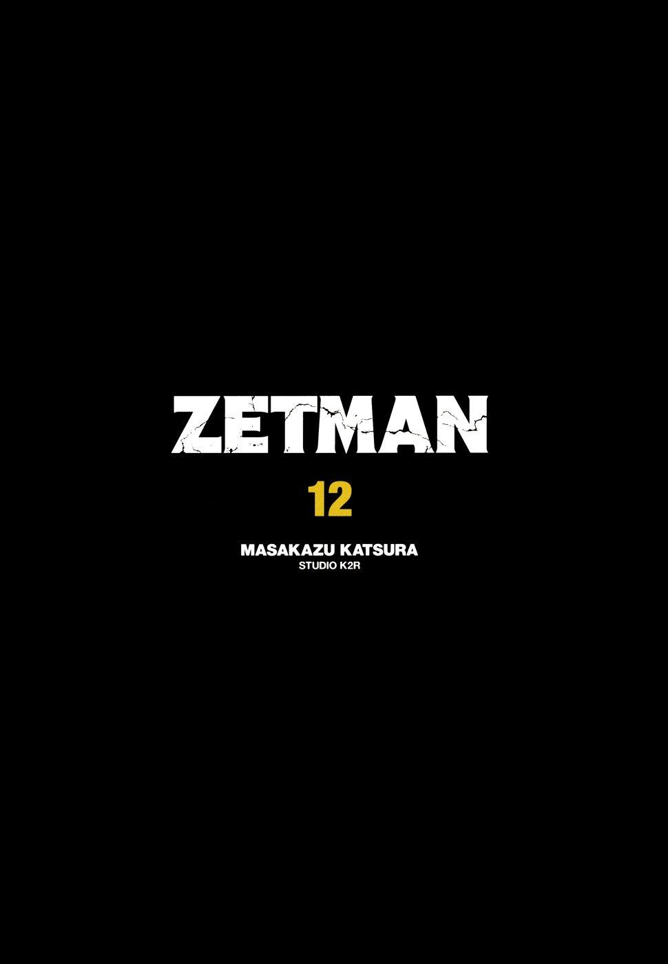Манга Зетмен / Zetman  - Том 12 Глава 132 Страница 5
