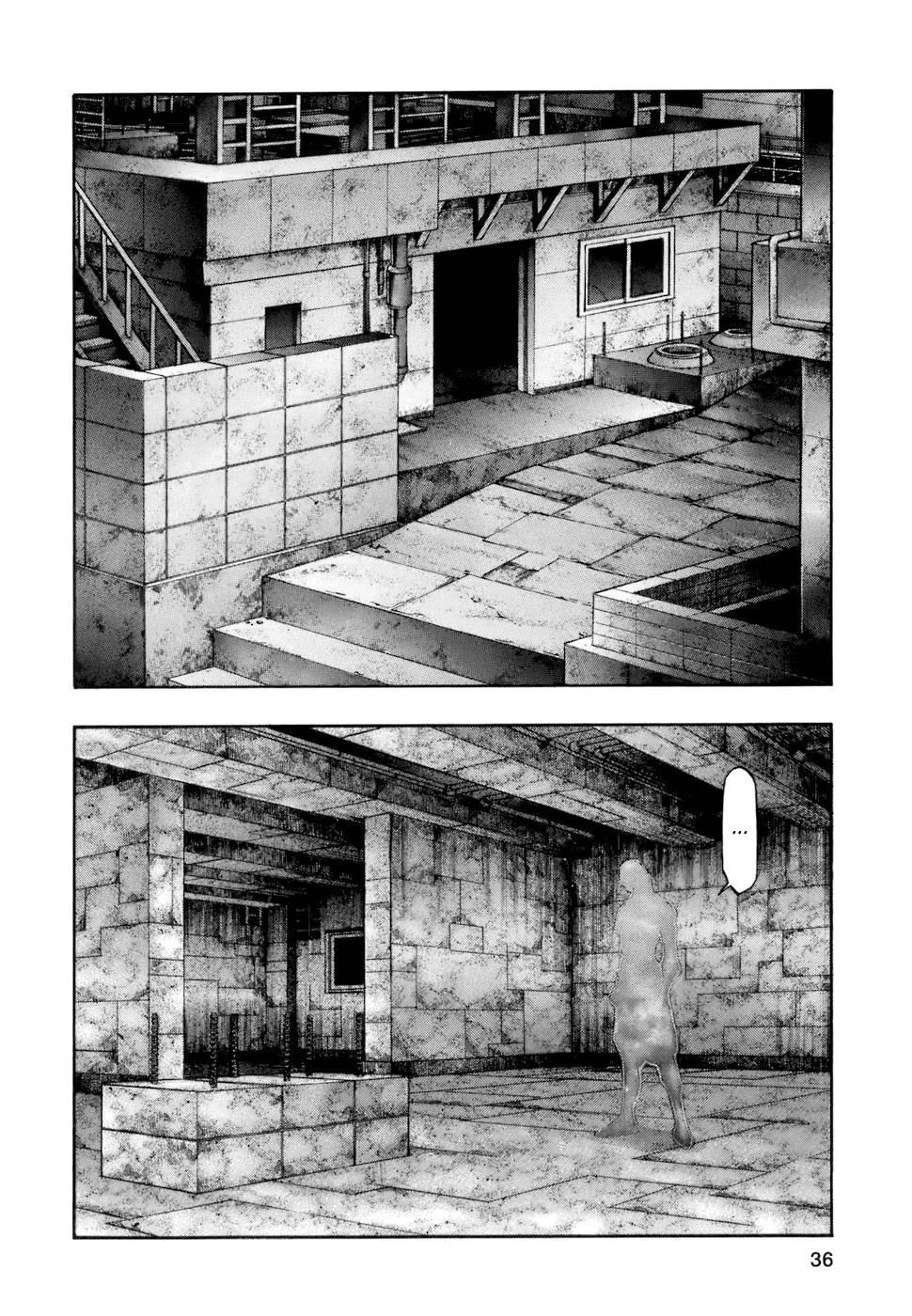 Манга Зетмен / Zetman  - Том 12 Глава 133 Страница 19