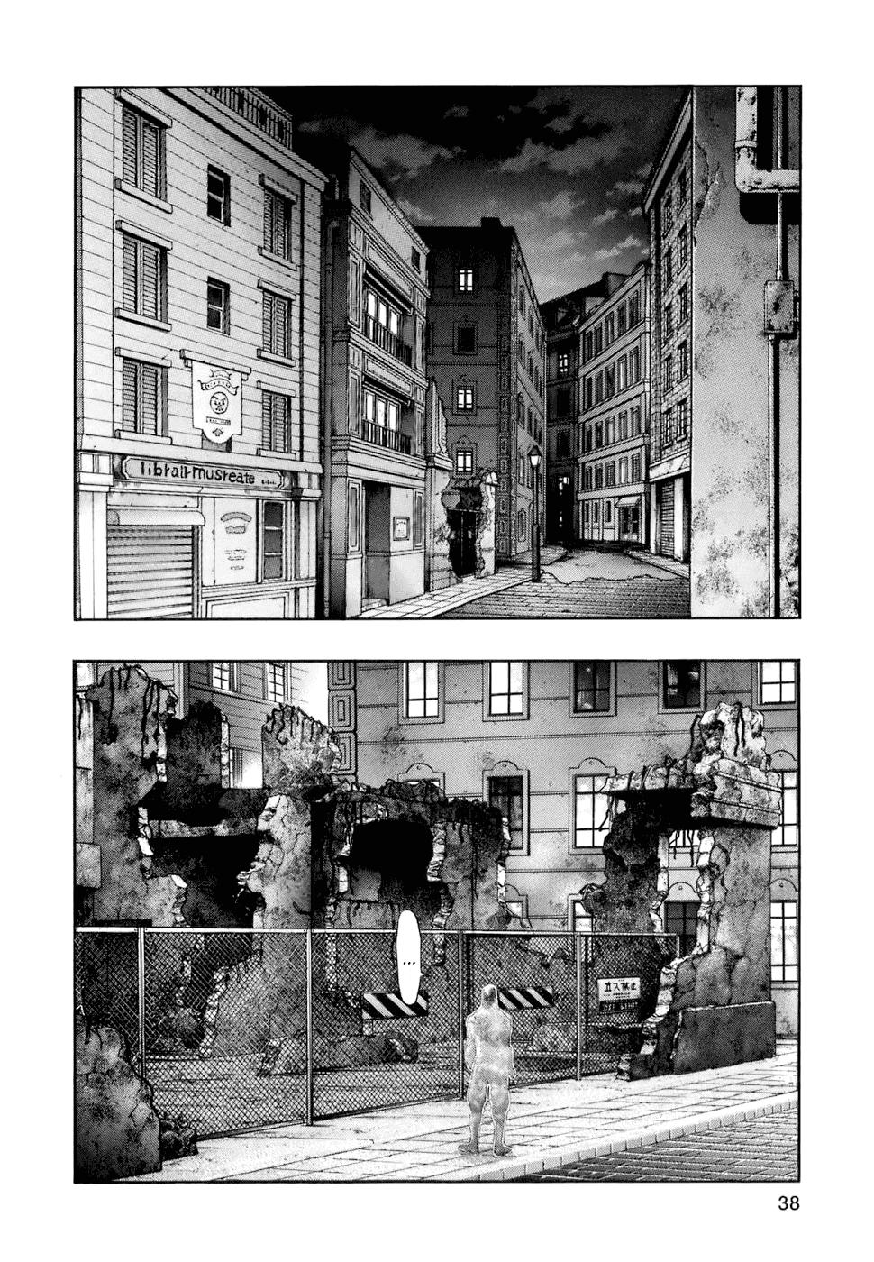 Манга Зетмен / Zetman  - Том 12 Глава 133 Страница 21
