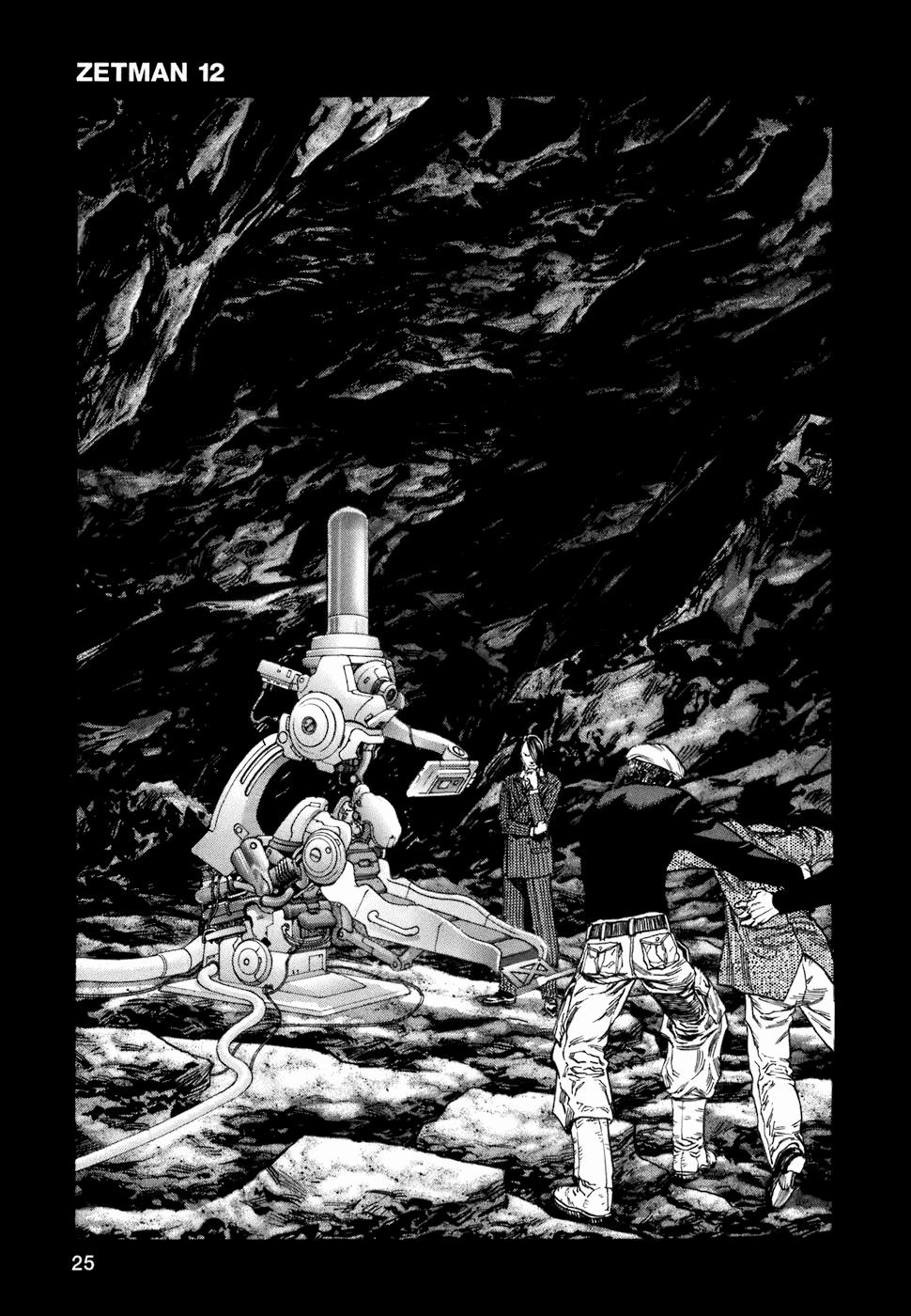 Манга Зетмен / Zetman  - Том 12 Глава 133 Страница 8