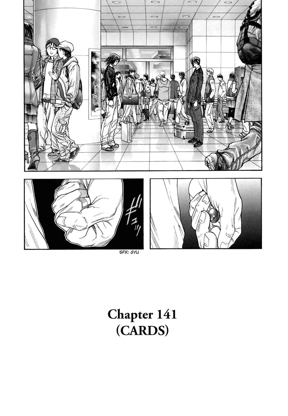Манга Зетмен / Zetman  - Том 12 Глава 141 Страница 3