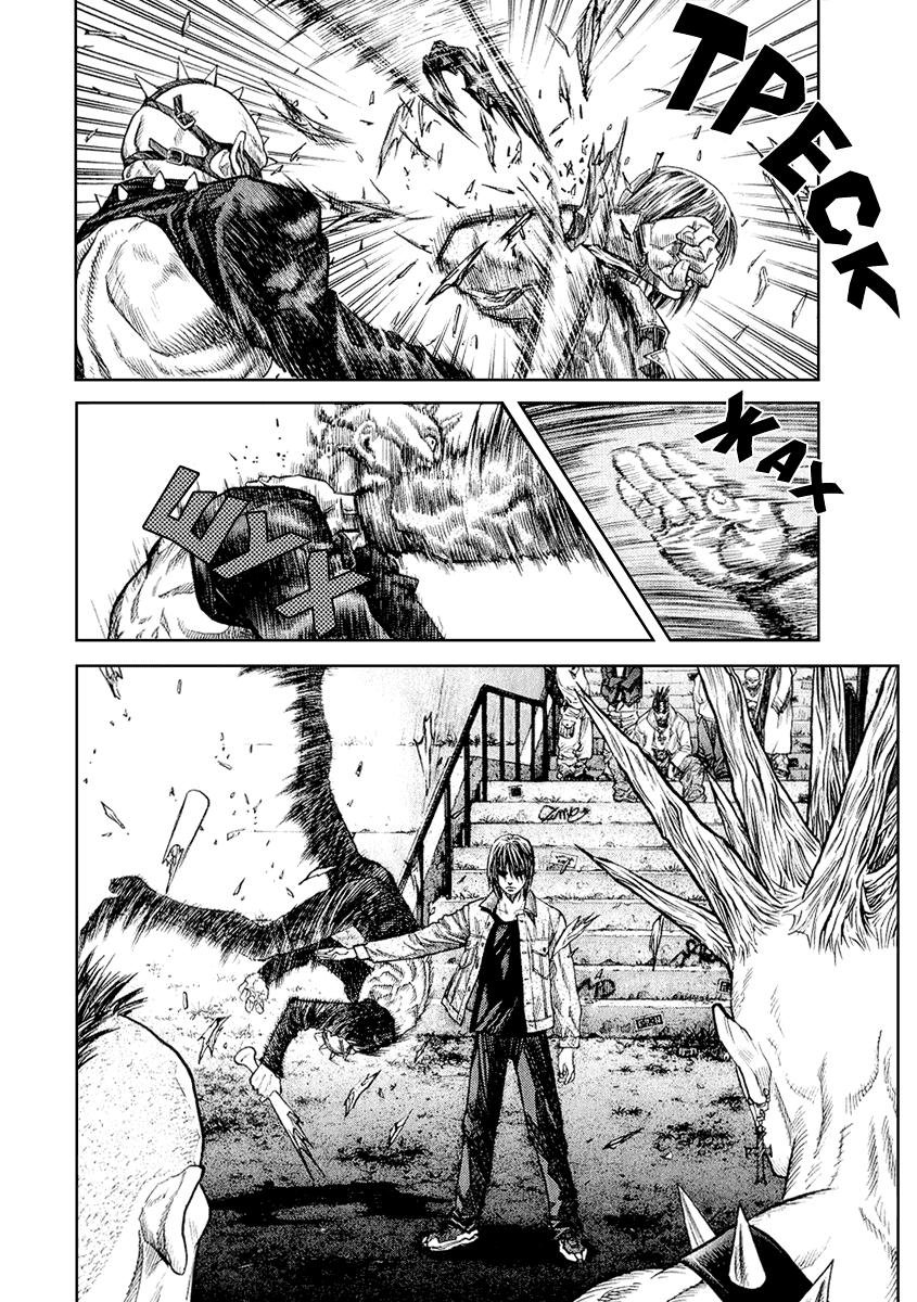 Манга Зетмен / Zetman  - Том 2 Глава 16 Страница 4