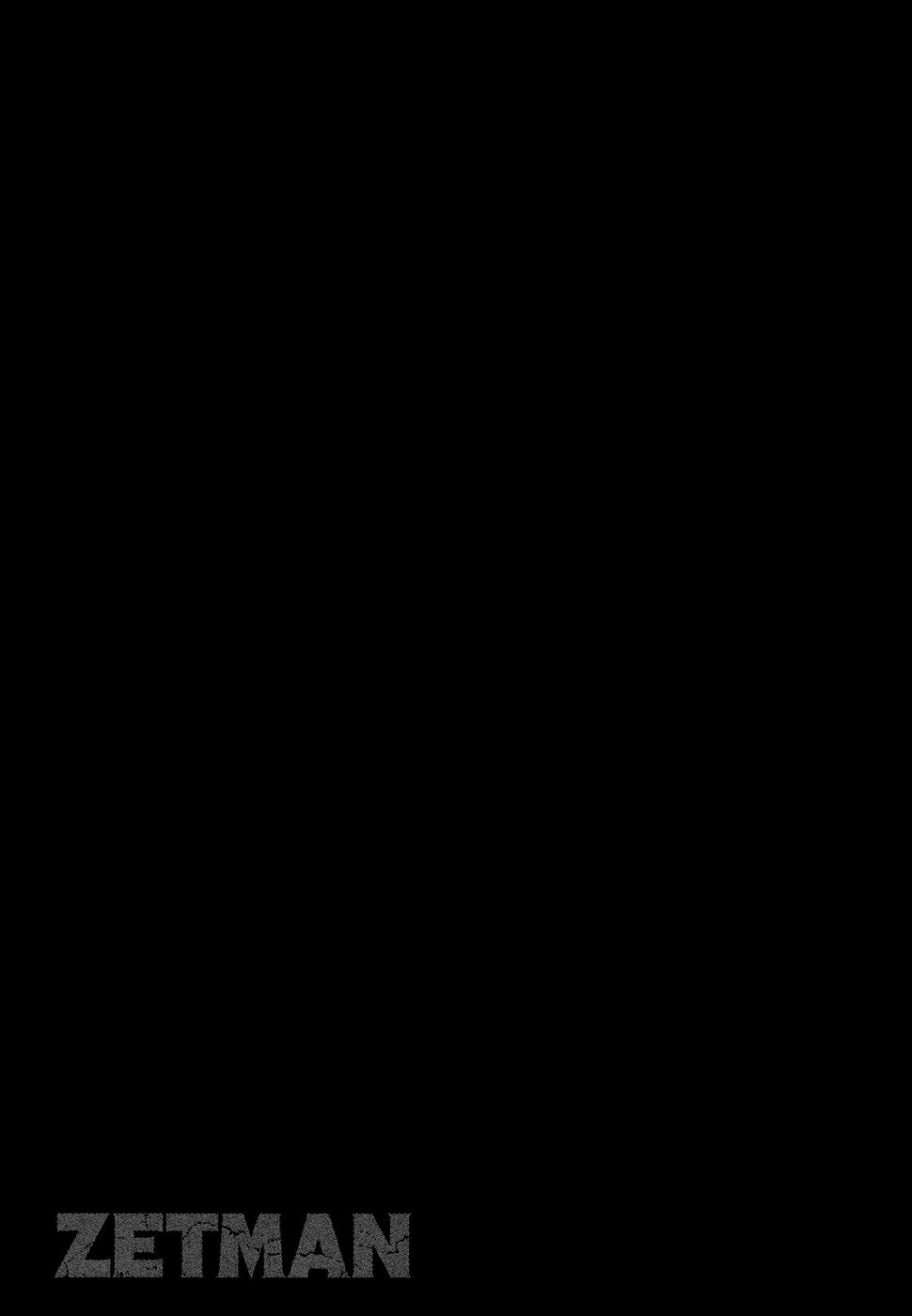 Манга Зетмен / Zetman  - Том 12 Глава 143 Страница 17