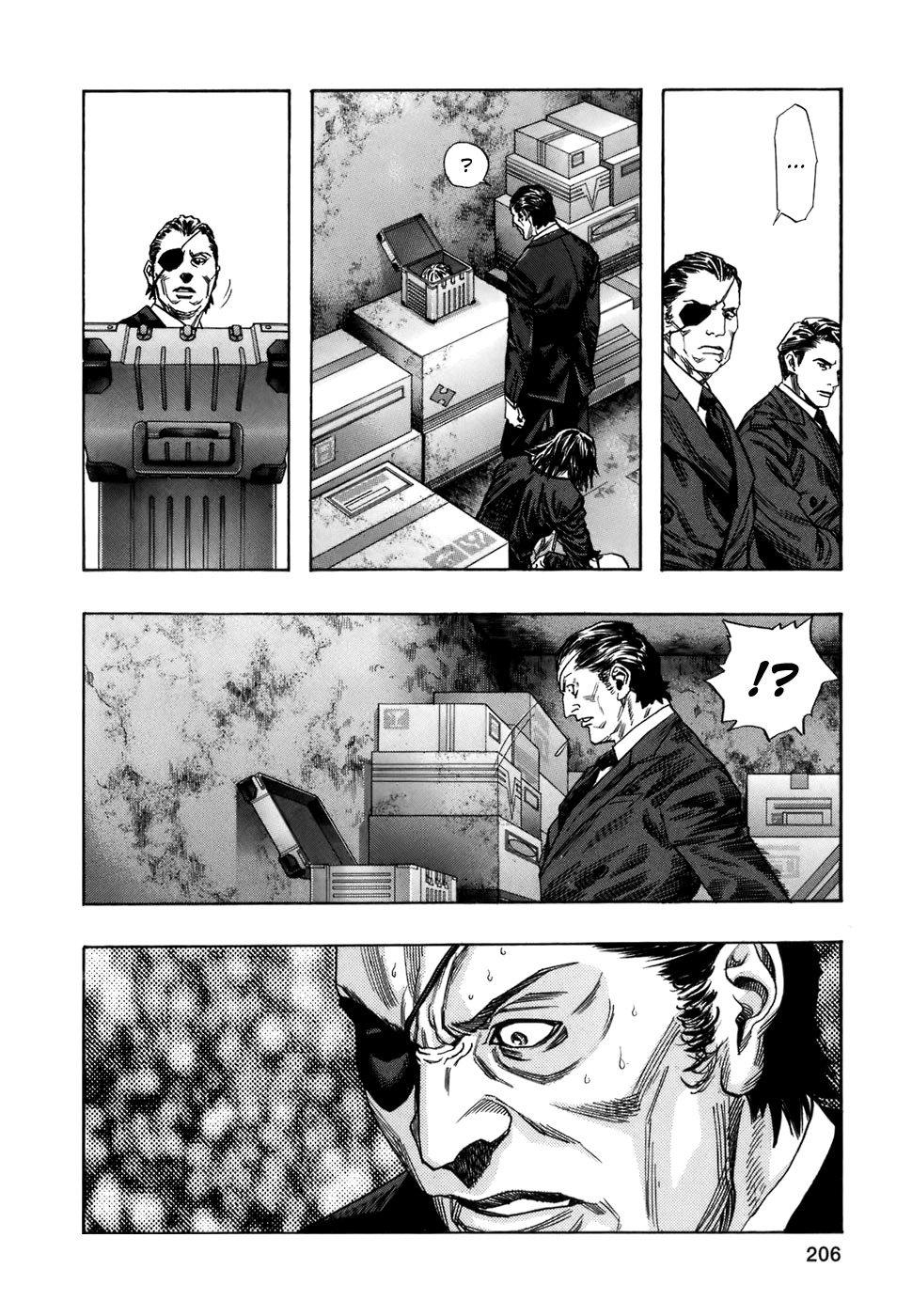 Манга Зетмен / Zetman  - Том 12 Глава 144 Страница 5