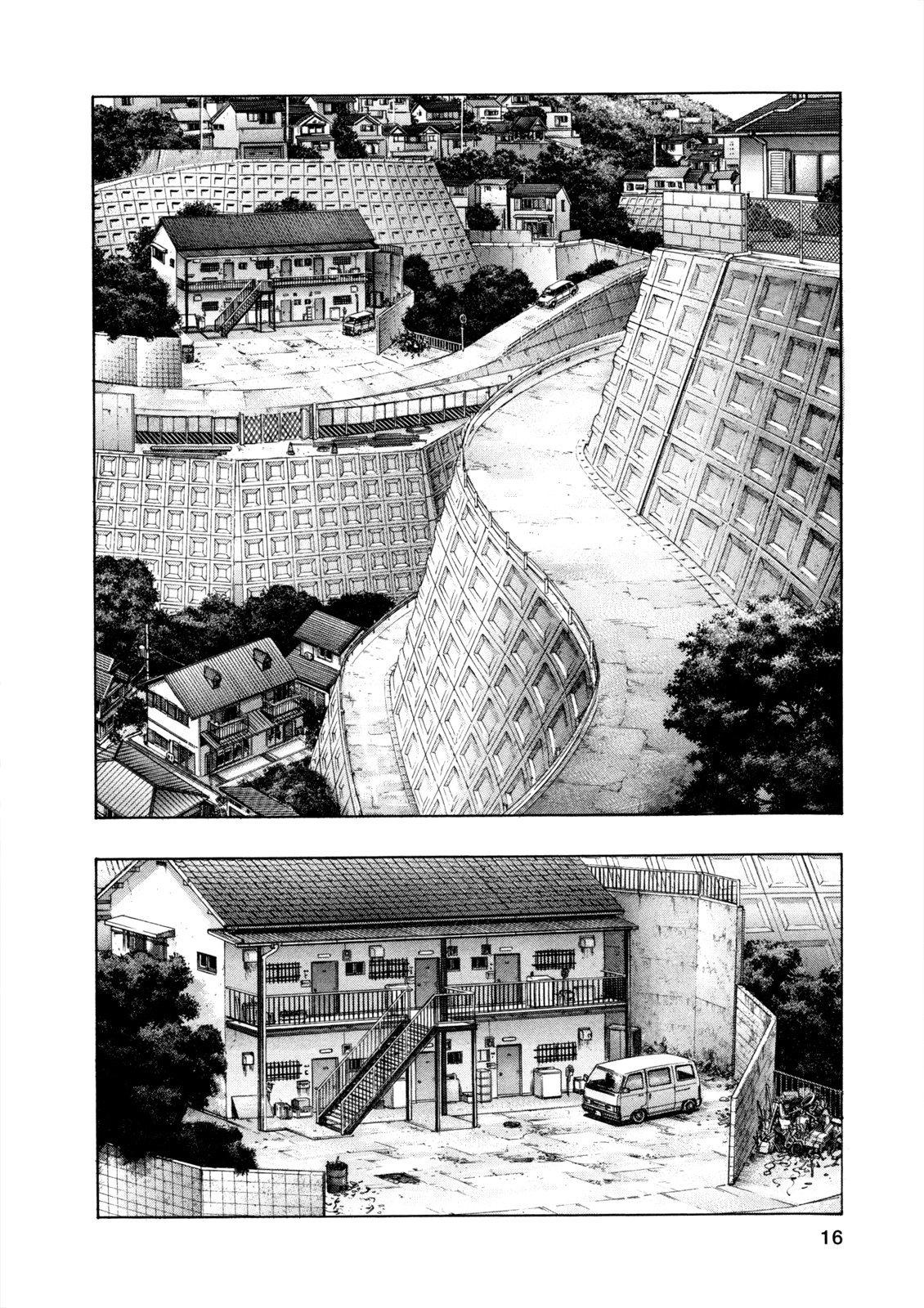 Манга Зетмен / Zetman  - Том 13 Глава 145 Страница 16