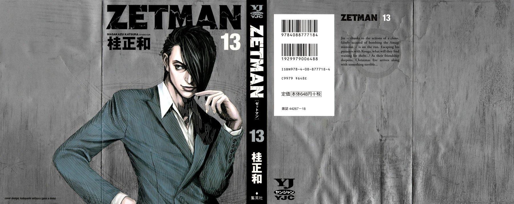 Манга Зетмен / Zetman  - Том 13 Глава 145 Страница 2