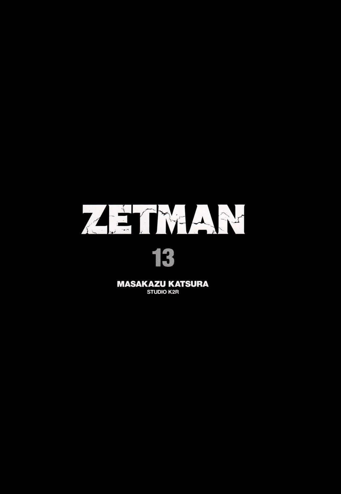 Манга Зетмен / Zetman  - Том 13 Глава 145 Страница 4