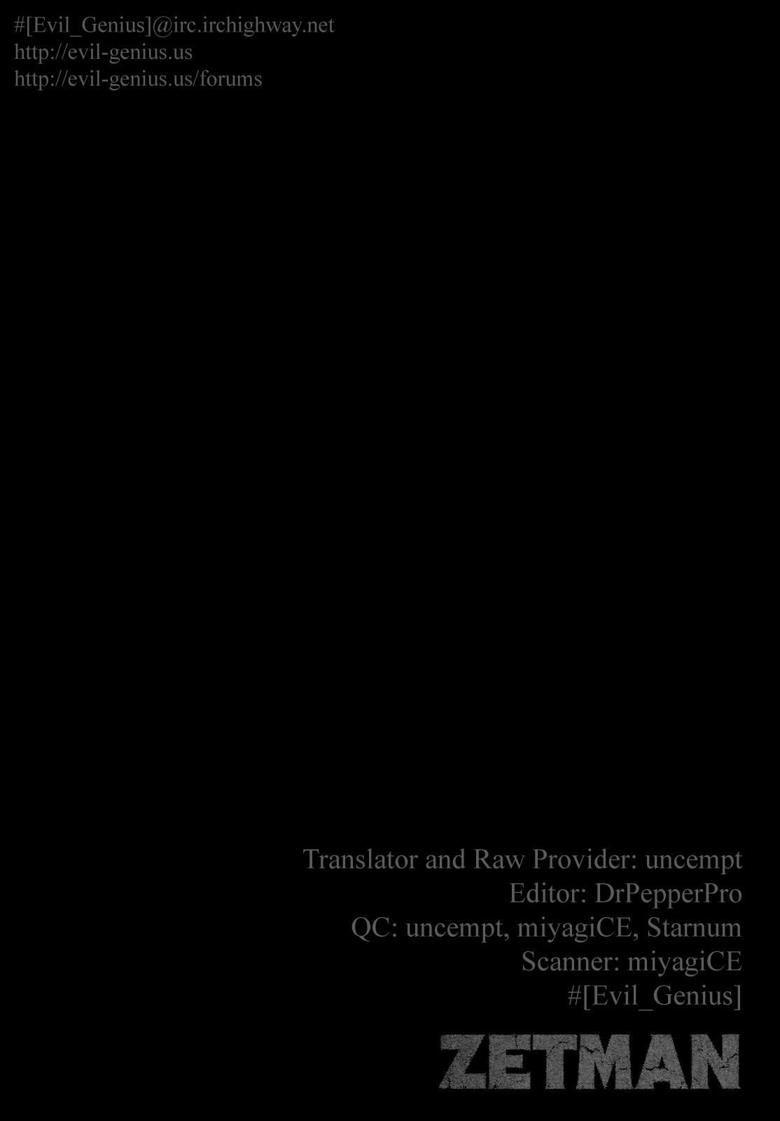 Манга Зетмен / Zetman  - Том 13 Глава 154 Страница 18