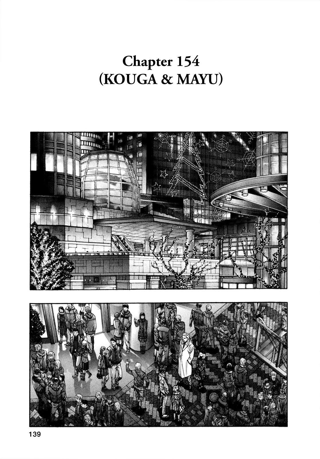 Манга Зетмен / Zetman  - Том 13 Глава 154 Страница 2
