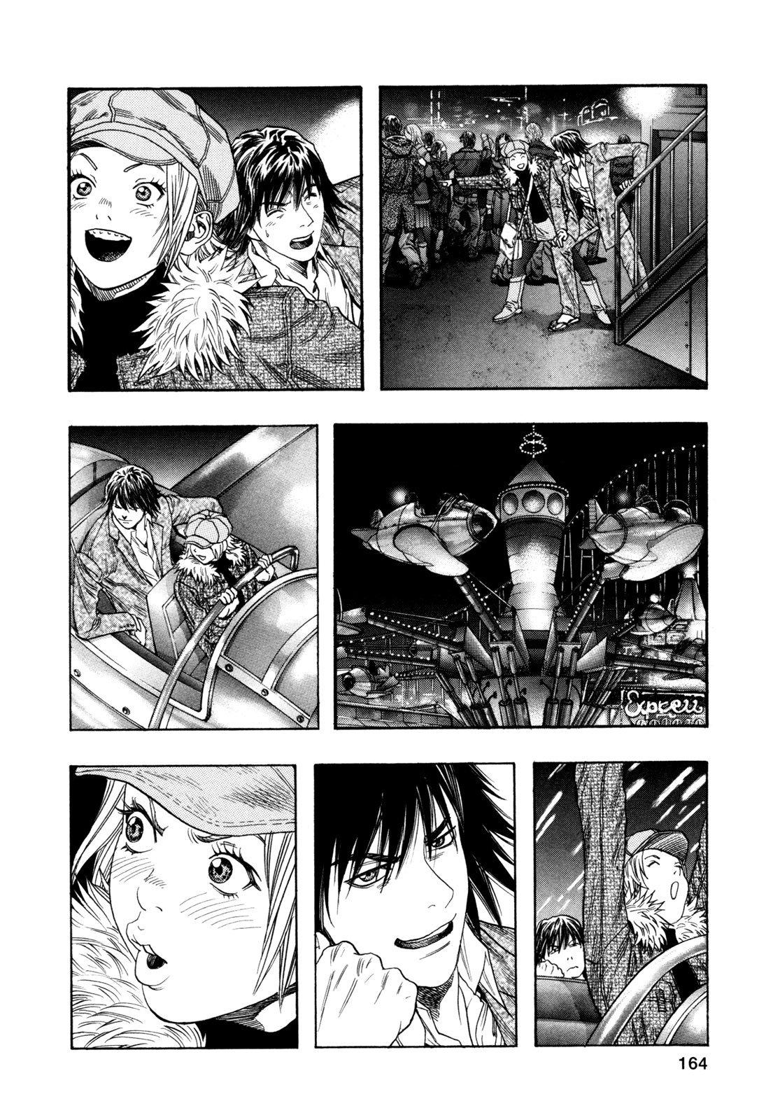 Манга Зетмен / Zetman  - Том 13 Глава 155 Страница 11