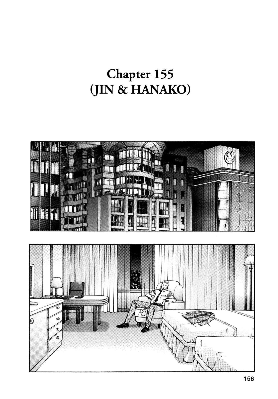 Манга Зетмен / Zetman  - Том 13 Глава 155 Страница 3