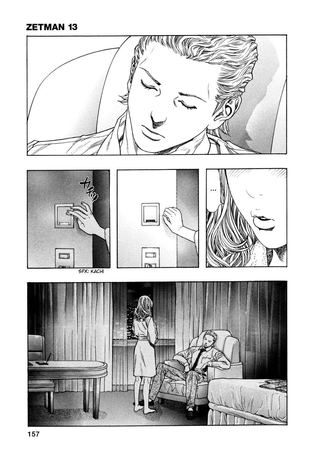 Манга Зетмен / Zetman  - Том 13 Глава 155 Страница 4