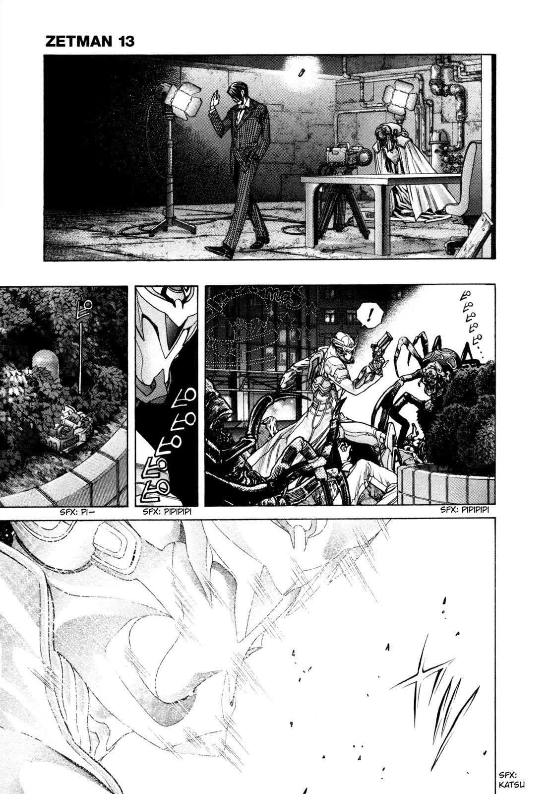 Манга Зетмен / Zetman  - Том 13 Глава 158 Страница 12