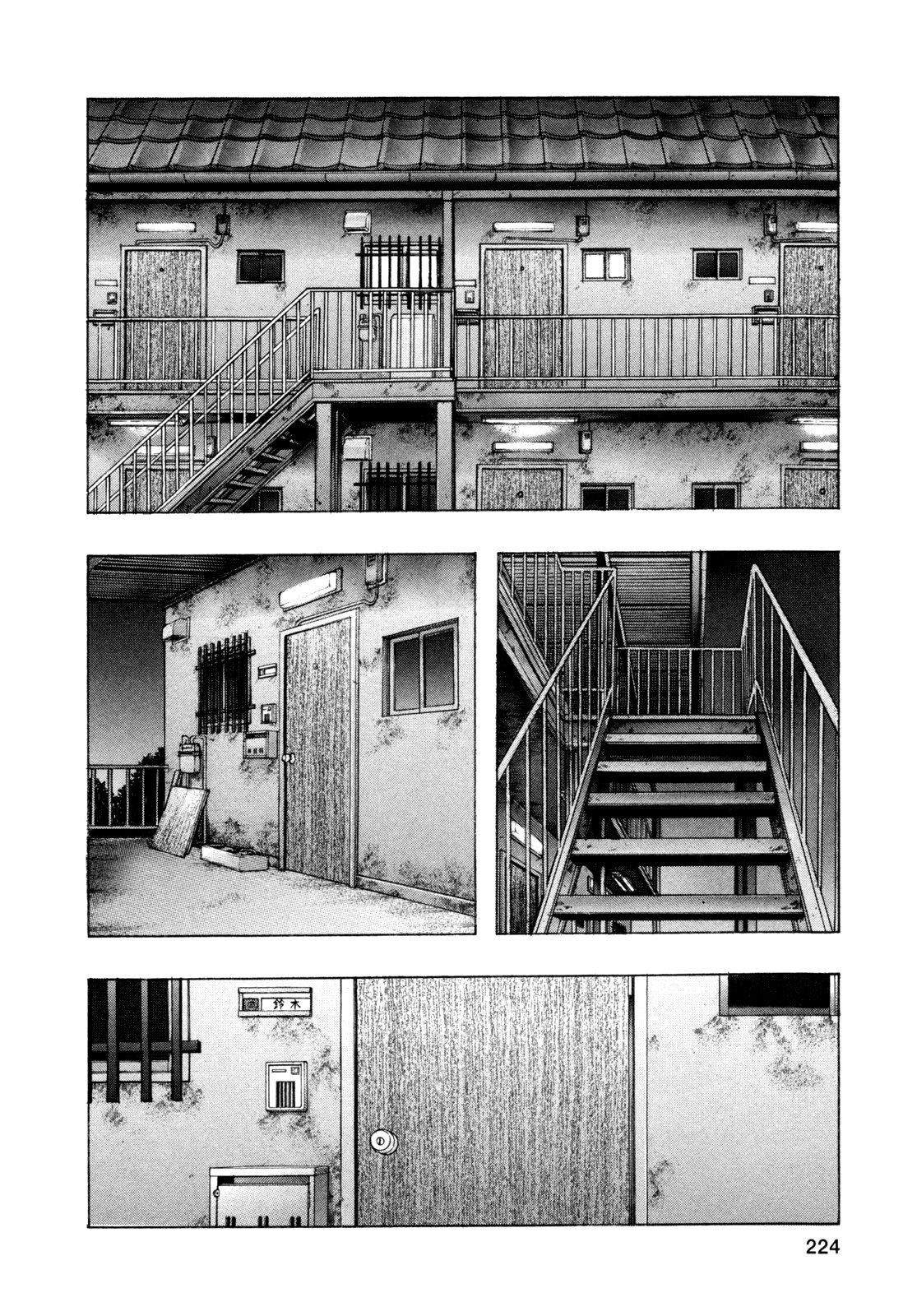 Манга Зетмен / Zetman  - Том 13 Глава 158 Страница 14