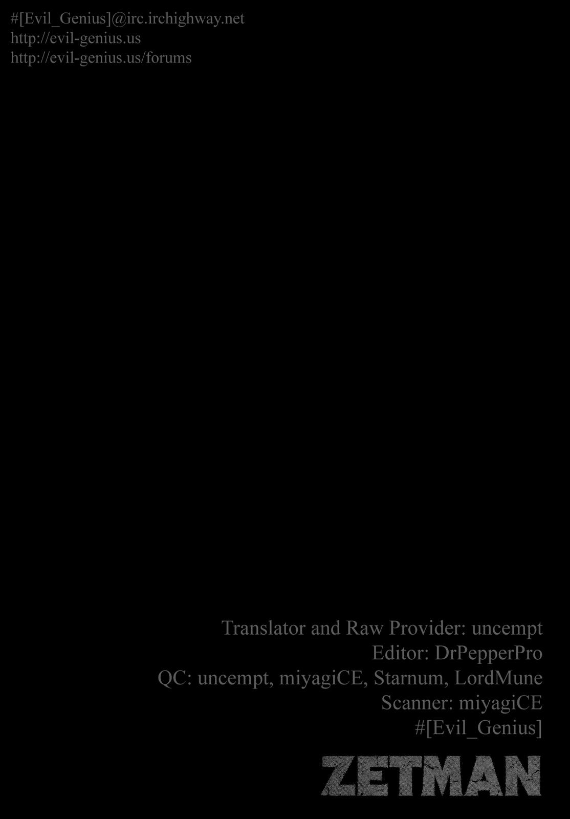 Манга Зетмен / Zetman  - Том 13 Глава 158 Страница 19