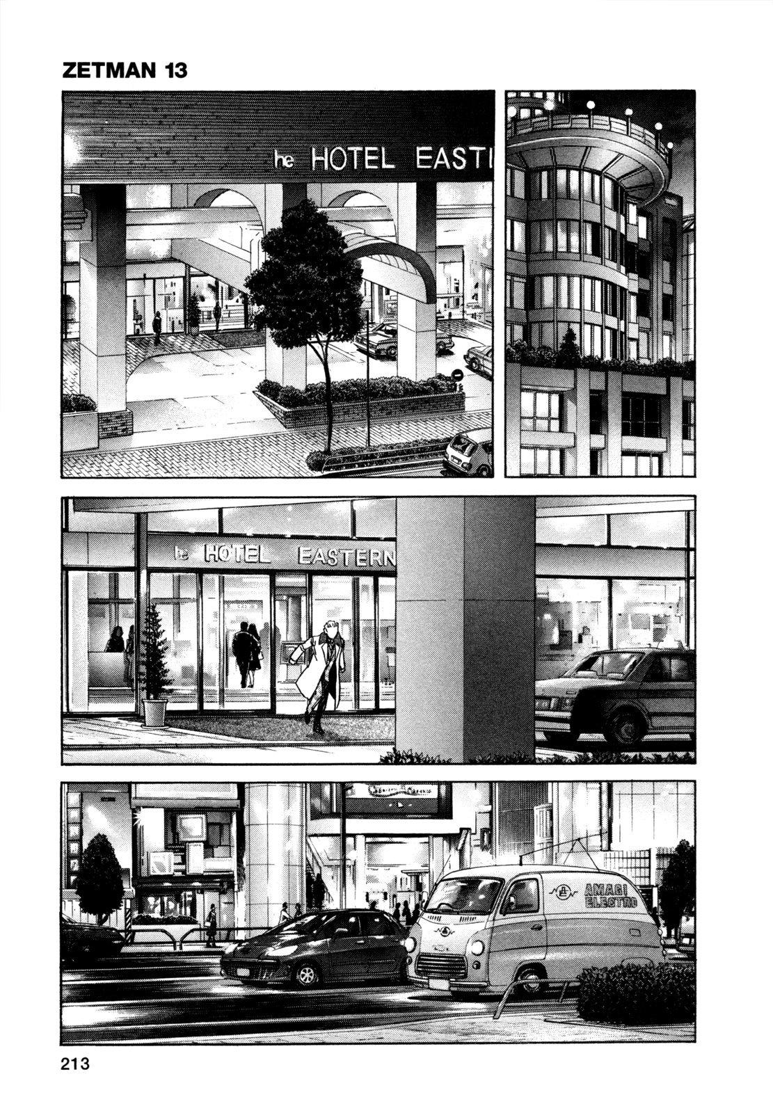 Манга Зетмен / Zetman  - Том 13 Глава 158 Страница 4