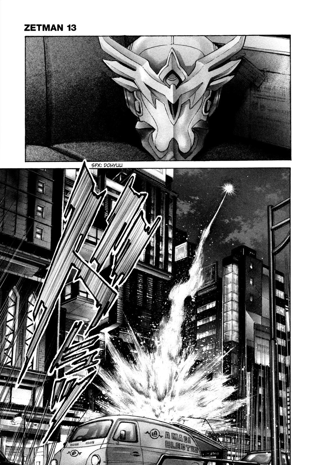 Манга Зетмен / Zetman  - Том 13 Глава 158 Страница 6