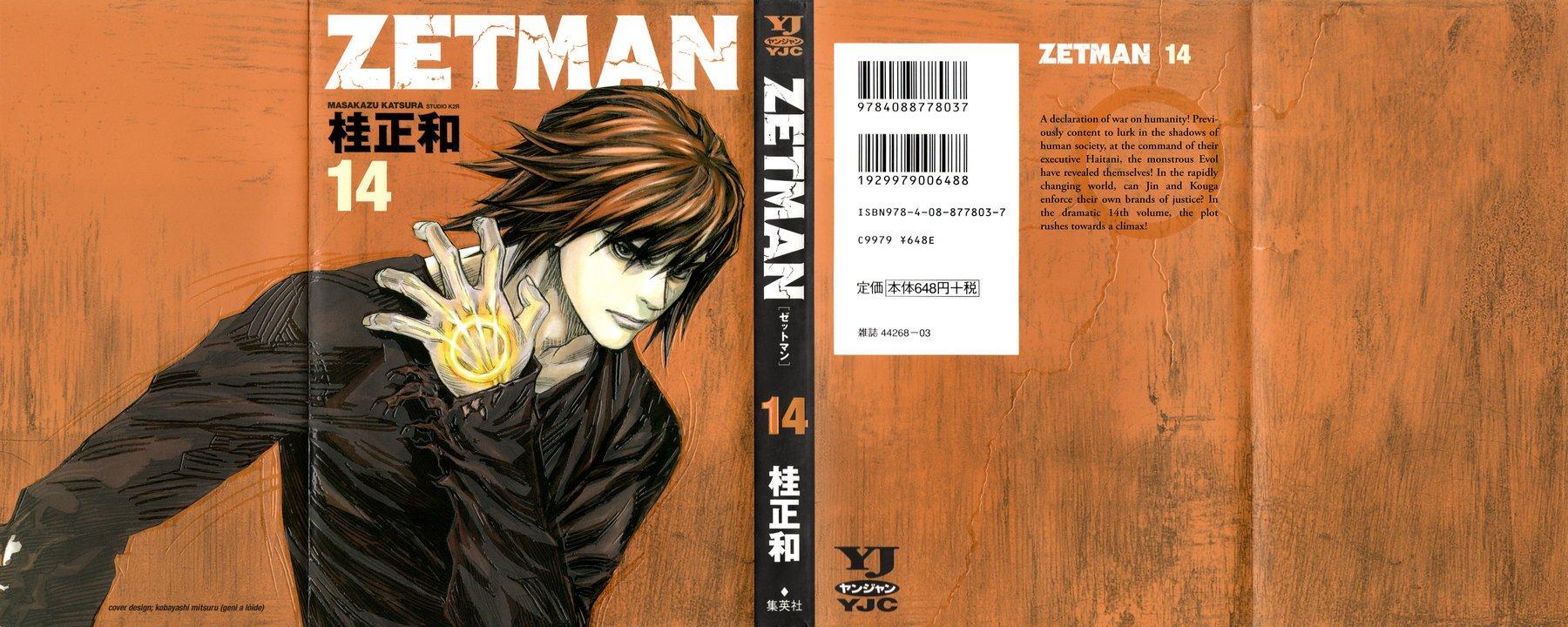 Манга Зетмен / Zetman  - Том 14 Глава 159 Страница 2