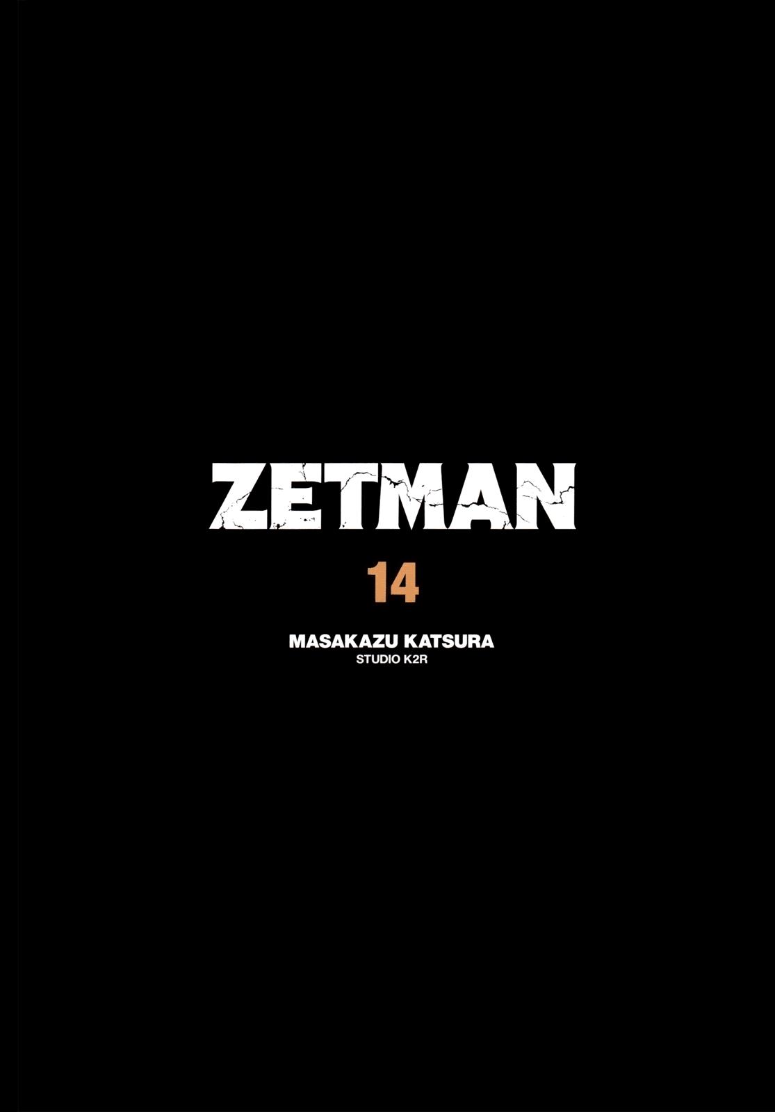 Манга Зетмен / Zetman  - Том 14 Глава 159 Страница 5