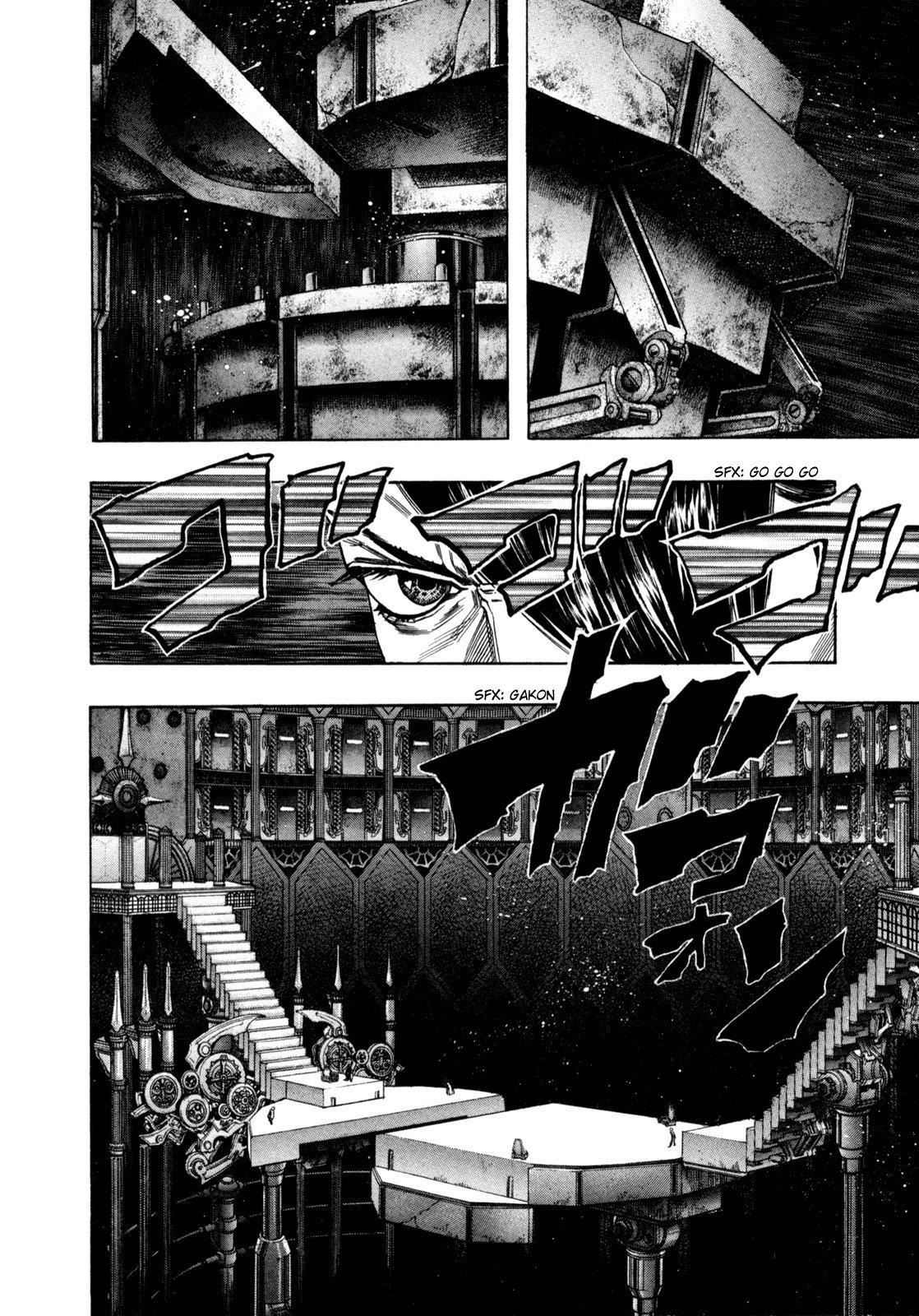 Манга Зетмен / Zetman  - Том 14 Глава 161 Страница 8