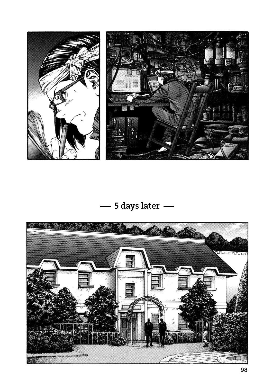 Манга Зетмен / Zetman  - Том 14 Глава 164 Страница 16