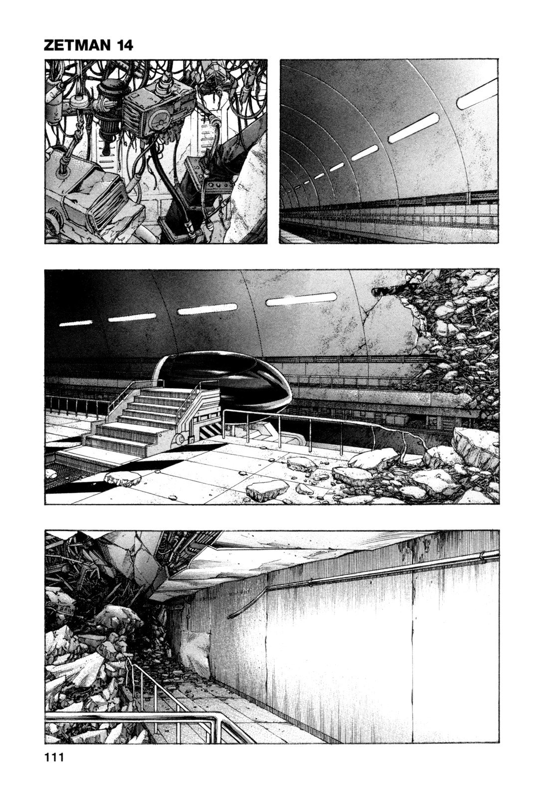 Манга Зетмен / Zetman  - Том 14 Глава 165 Страница 13