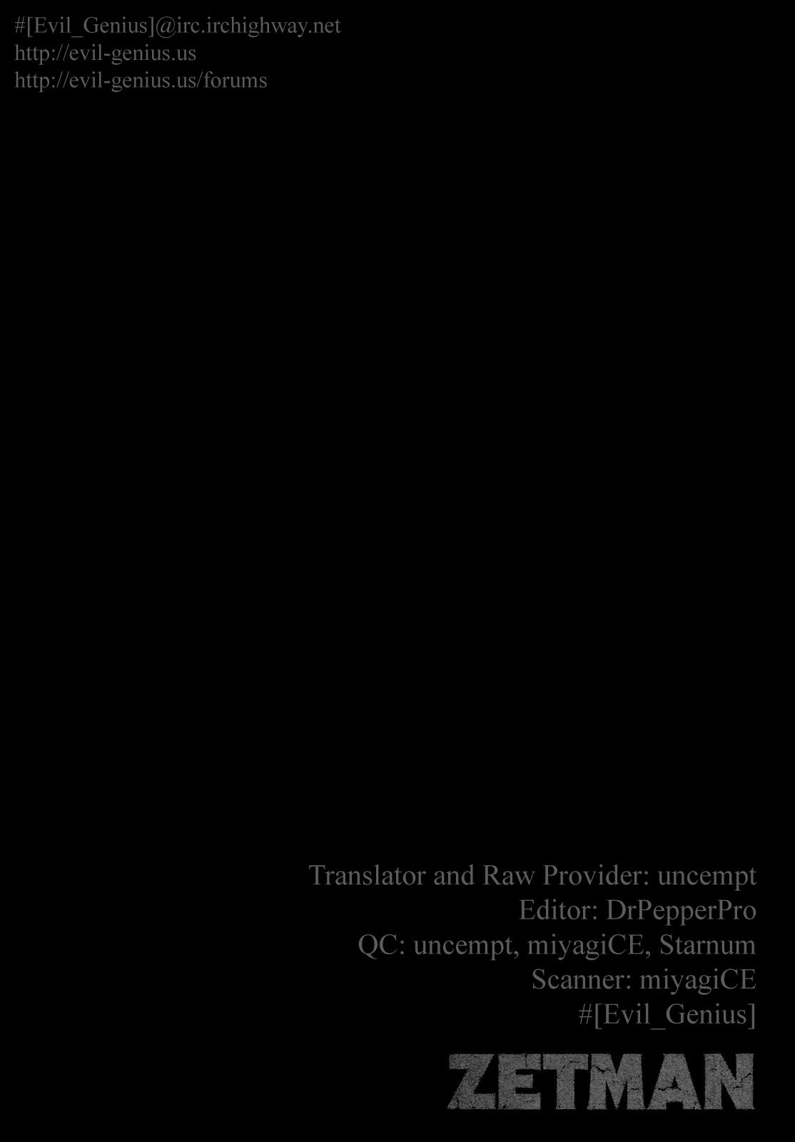 Манга Зетмен / Zetman  - Том 14 Глава 166 Страница 19