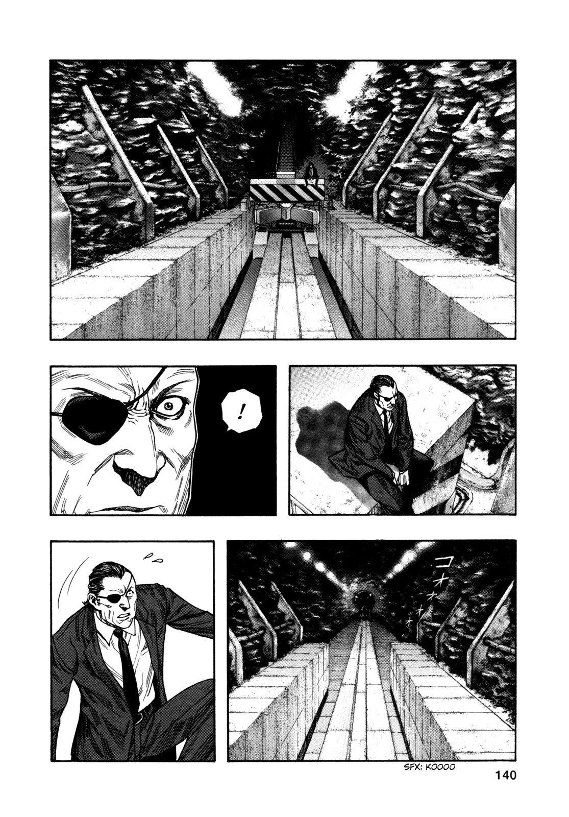 Манга Зетмен / Zetman  - Том 14 Глава 167 Страница 10