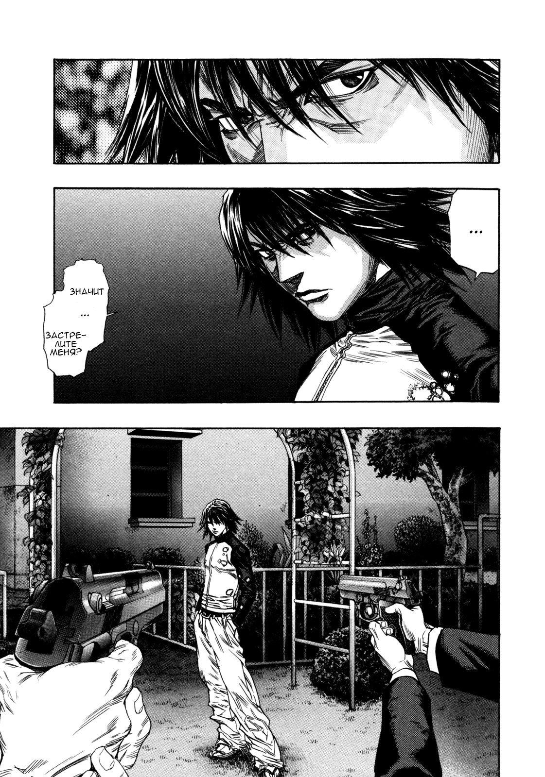 Манга Зетмен / Zetman  - Том 14 Глава 167 Страница 18