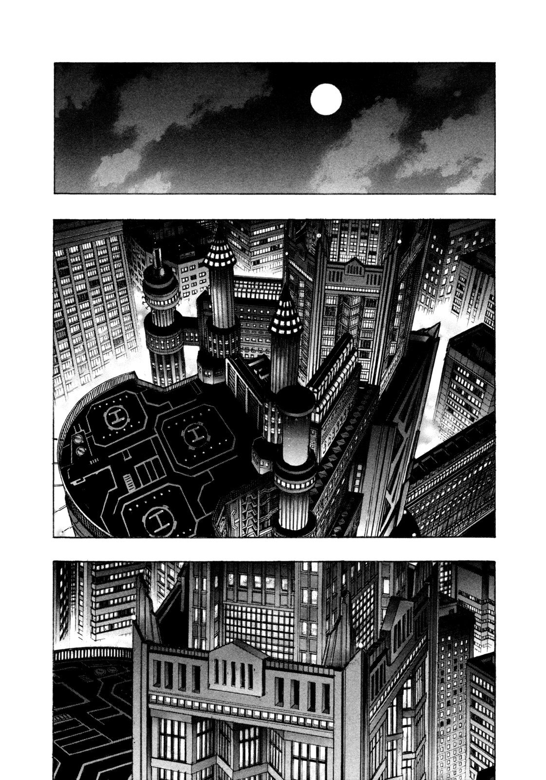 Манга Зетмен / Zetman  - Том 14 Глава 167 Страница 4