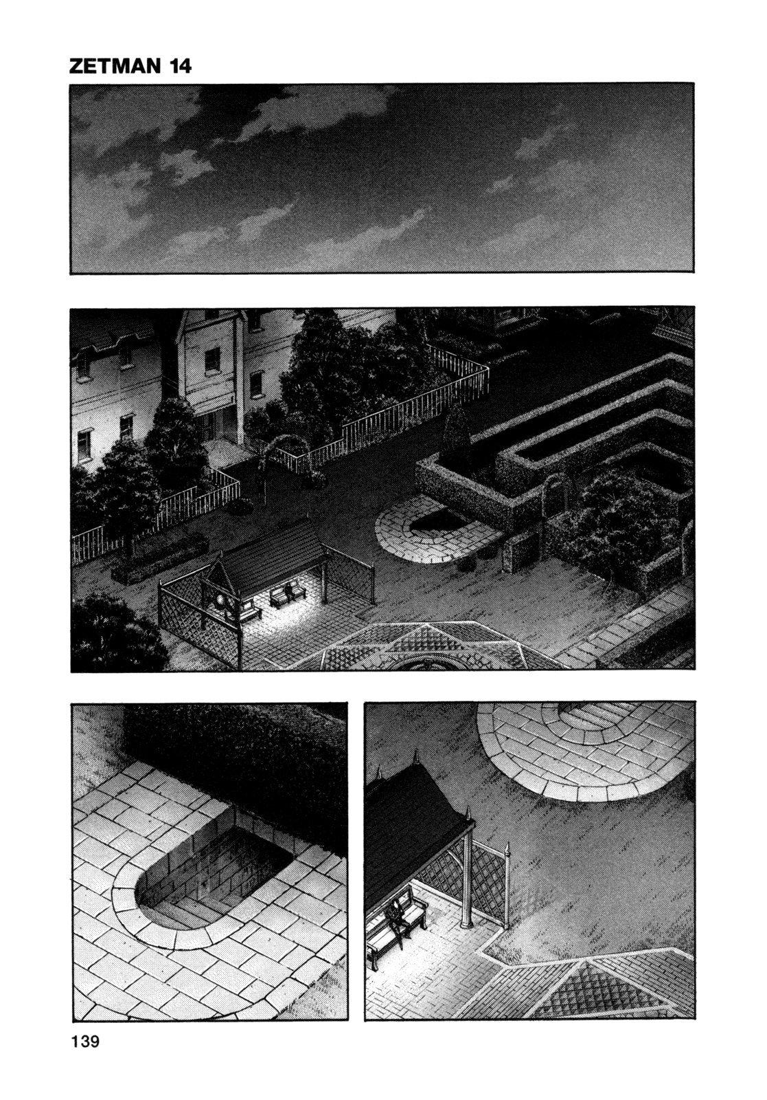 Манга Зетмен / Zetman  - Том 14 Глава 167 Страница 9