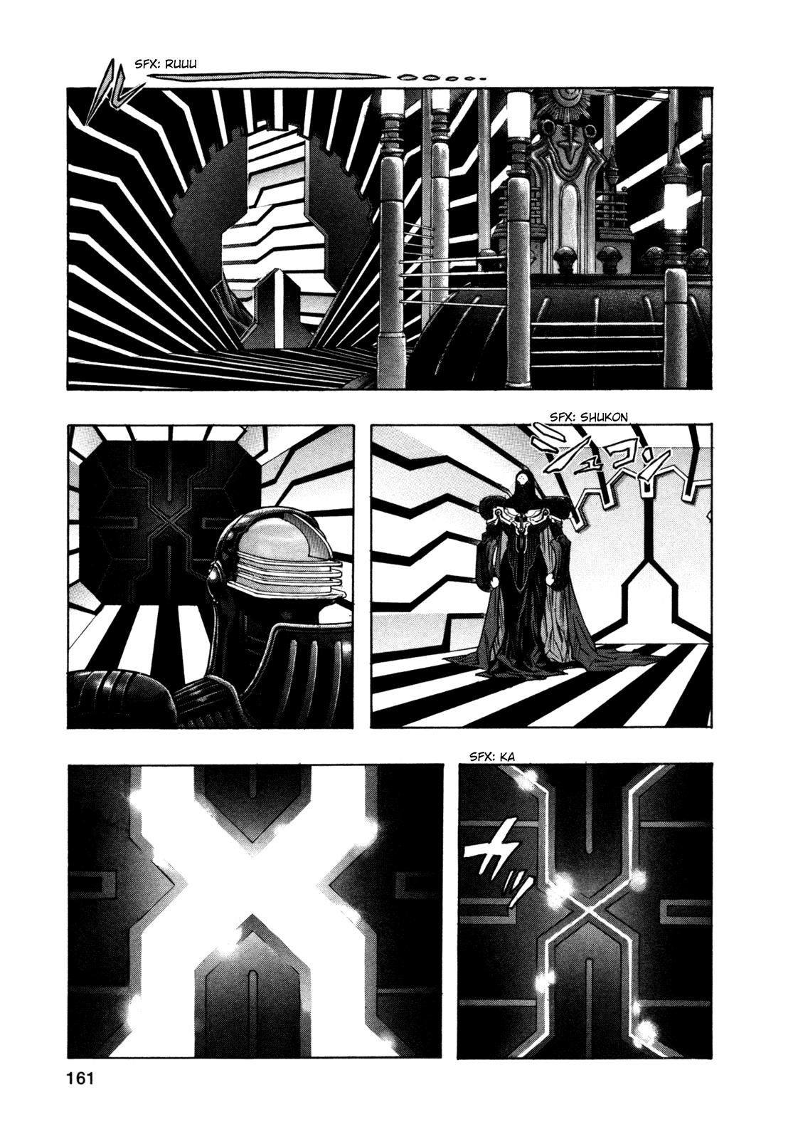 Манга Зетмен / Zetman  - Том 14 Глава 168 Страница 14