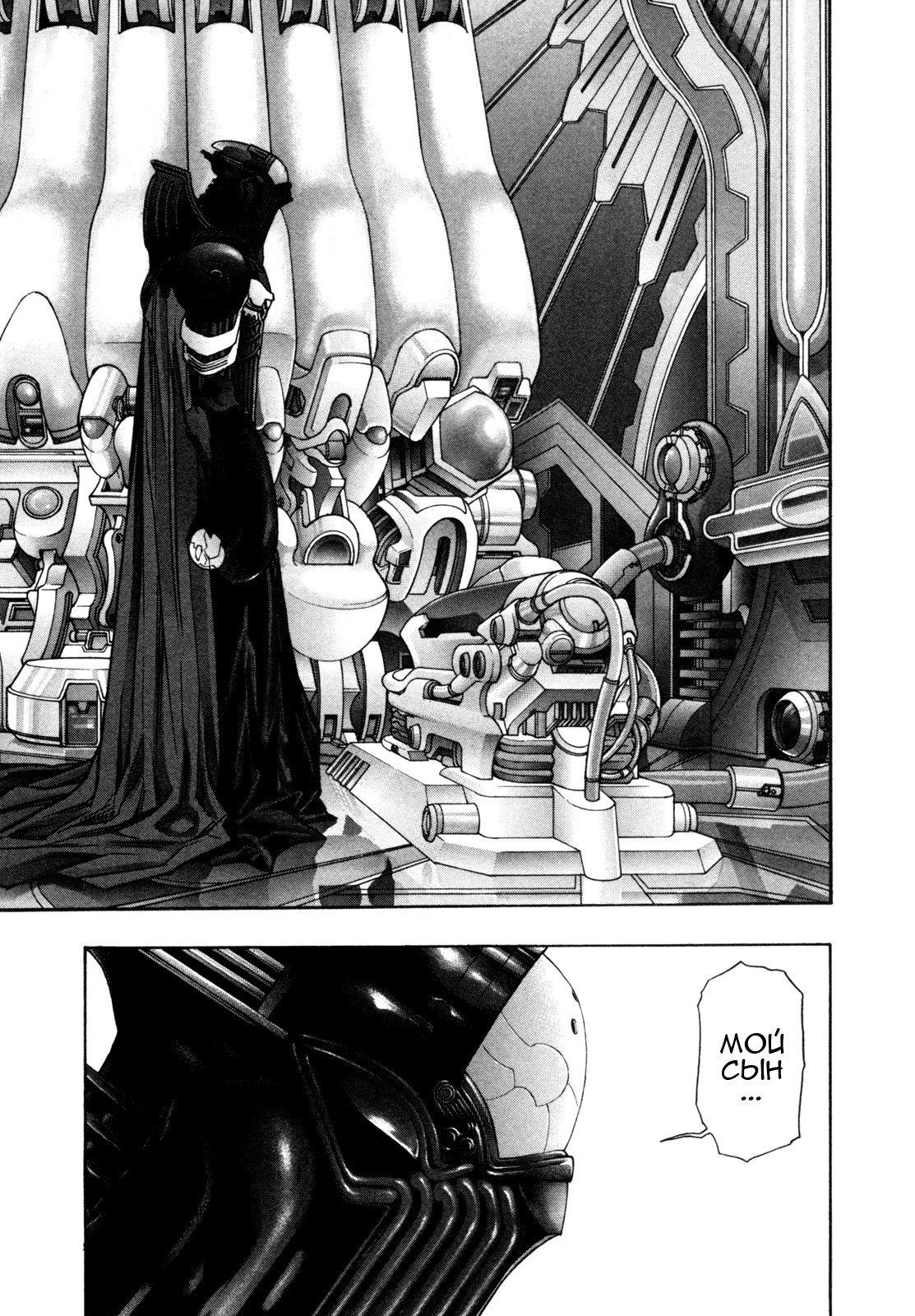Манга Зетмен / Zetman  - Том 14 Глава 168 Страница 16
