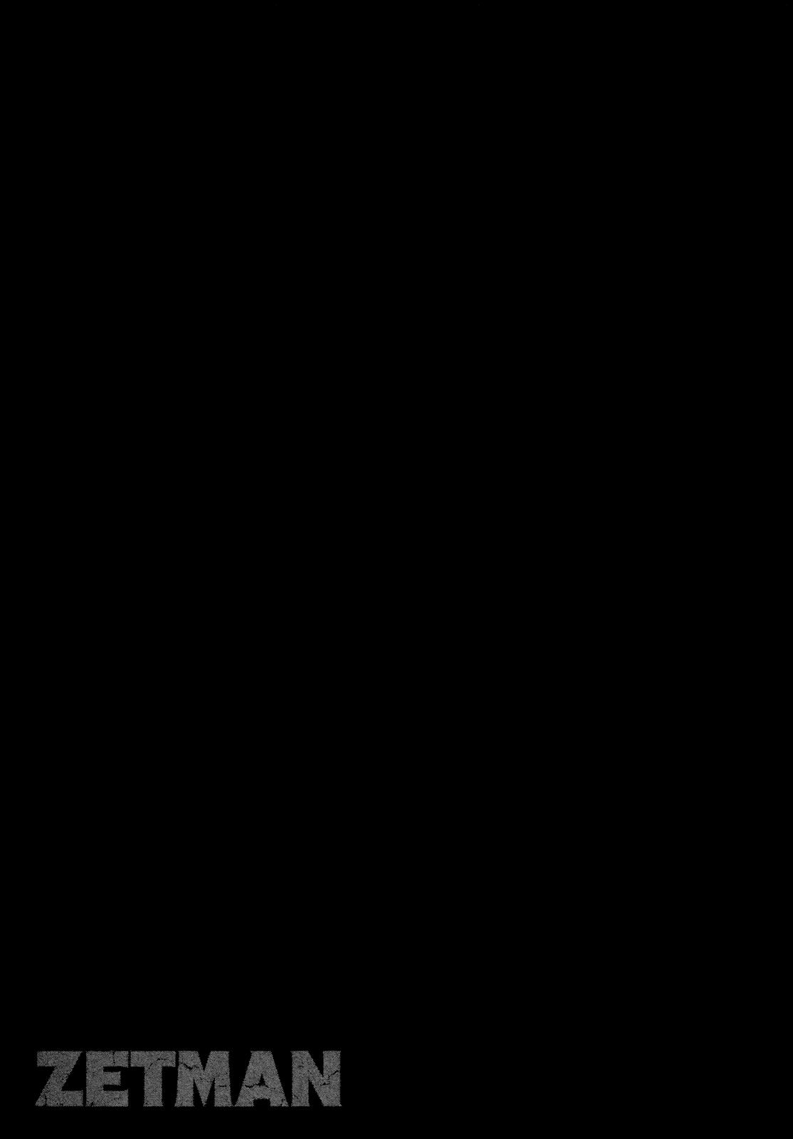 Манга Зетмен / Zetman  - Том 14 Глава 168 Страница 18