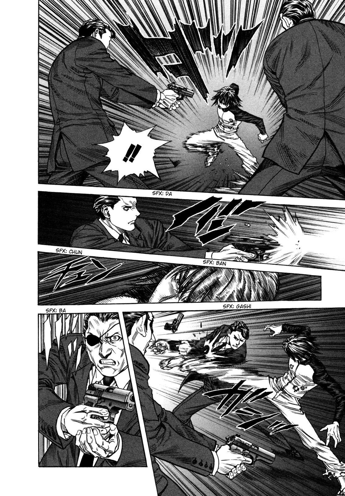 Манга Зетмен / Zetman  - Том 14 Глава 168 Страница 3
