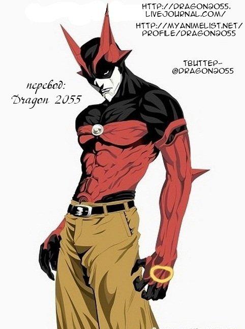 Манга Зетмен / Zetman  - Том 14 Глава 170 Страница 1