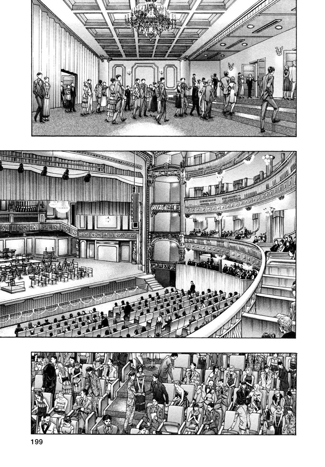 Манга Зетмен / Zetman  - Том 14 Глава 170 Страница 20