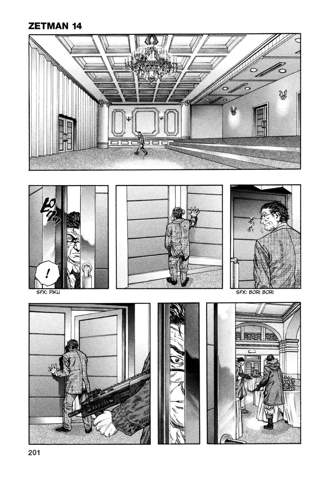 Манга Зетмен / Zetman  - Том 14 Глава 170 Страница 22