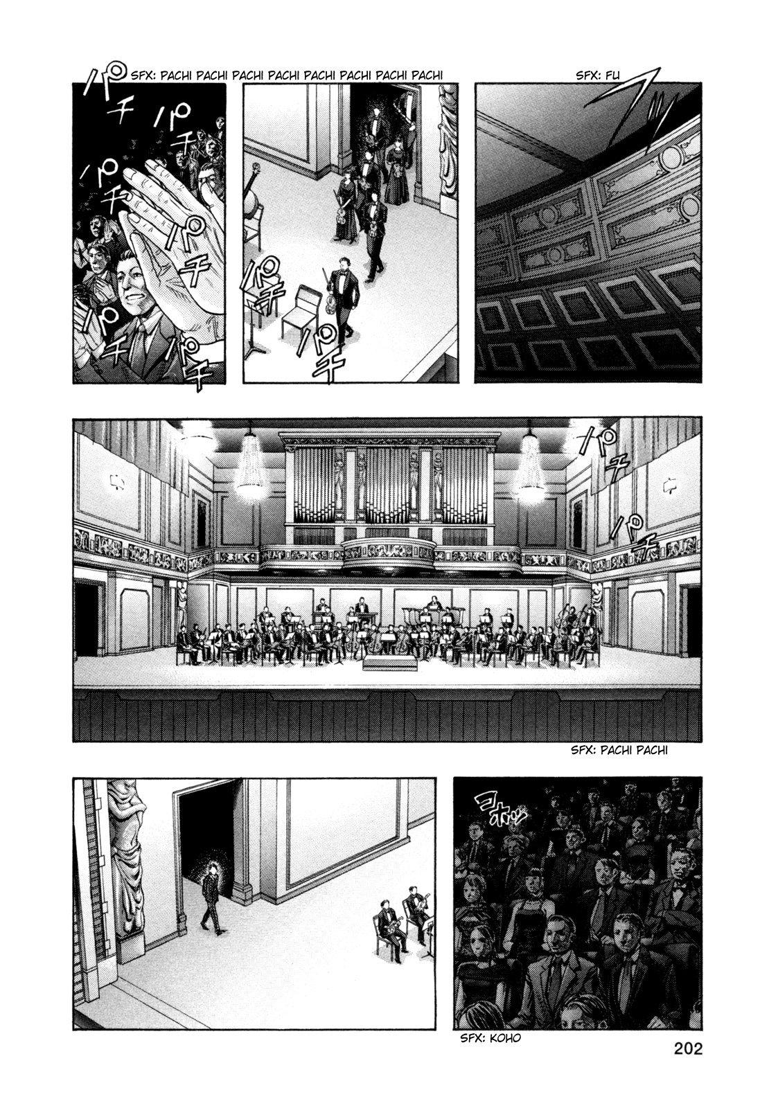 Манга Зетмен / Zetman  - Том 14 Глава 170 Страница 23
