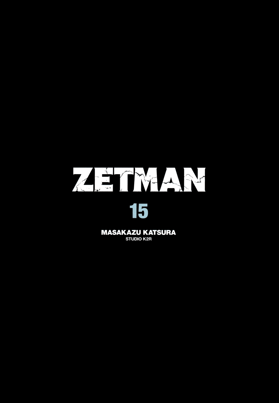 Манга Зетмен / Zetman  - Том 15 Глава 171 Страница 3
