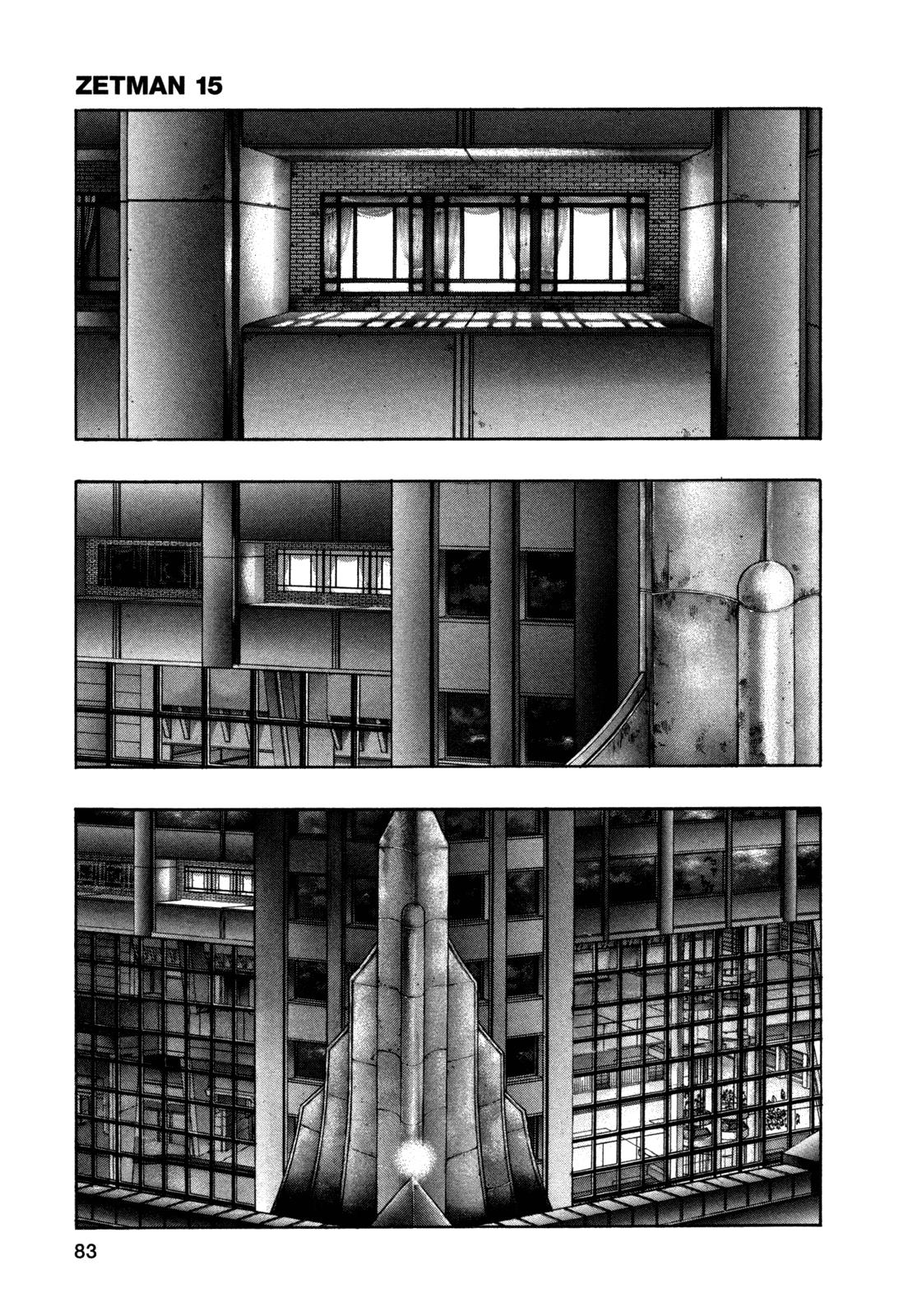 Манга Зетмен / Zetman  - Том 15 Глава 173 Страница 16