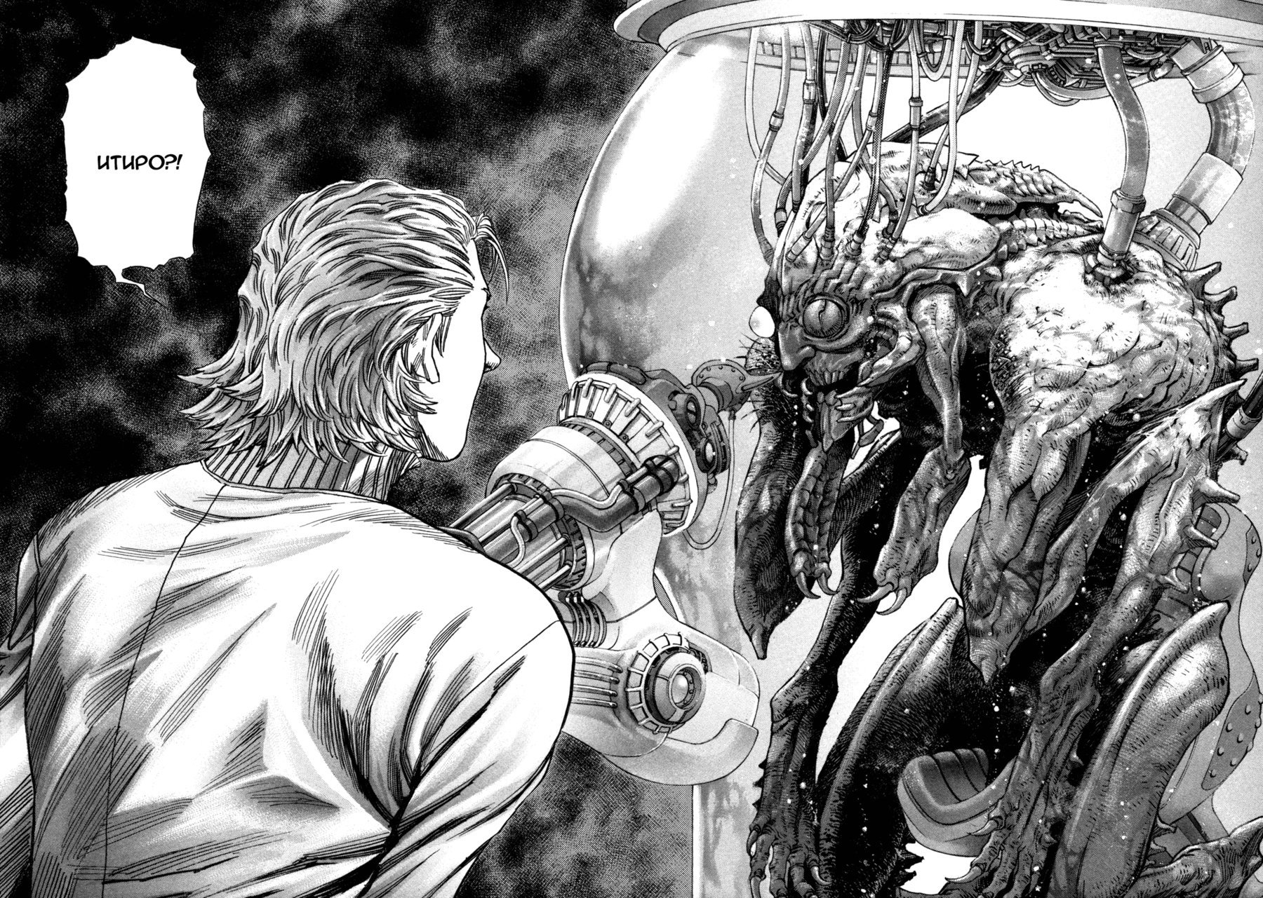 Манга Зетмен / Zetman  - Том 15 Глава 173 Страница 30